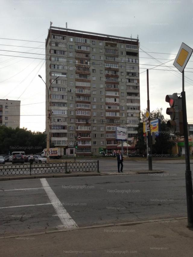 Адрес(а) на фотографии: проспект Космонавтов, 78Б, Екатеринбург