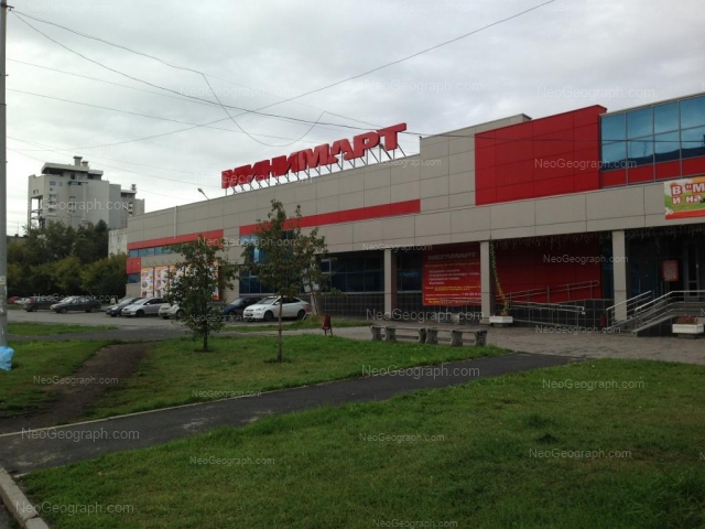 Адрес(а) на фотографии: улица Токарей, 52, Екатеринбург