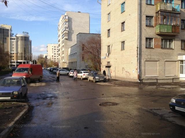 Address(es) on photo: Engelsa street, 31, 36, Yekaterinburg