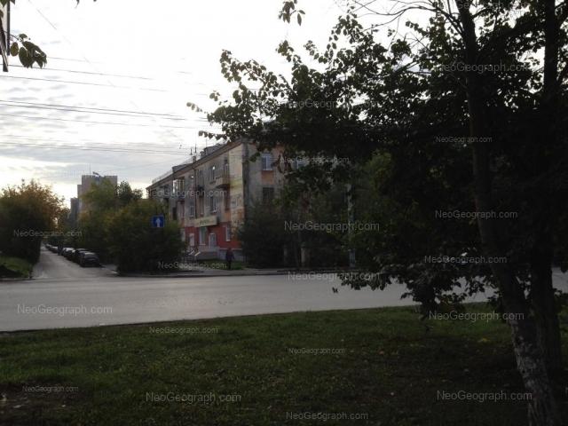Адрес(а) на фотографии: Комсомольская улица, 13, Екатеринбург