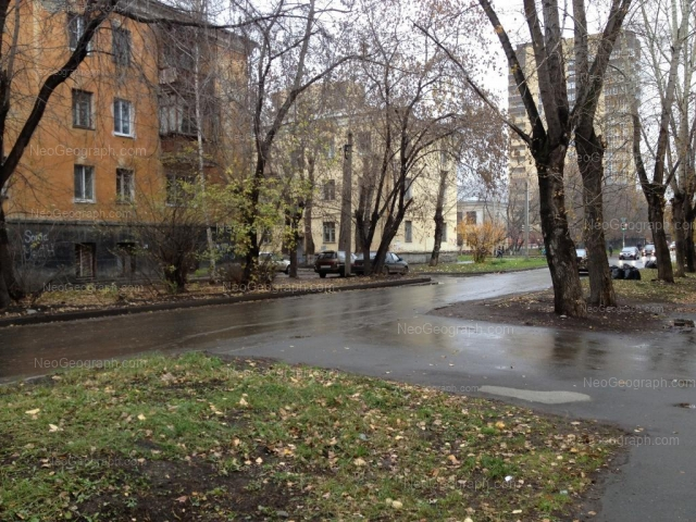 Address(es) on photo: Uchiteley street, 2, 5, Yekaterinburg