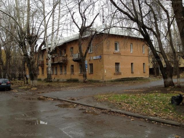 Address(es) on photo: Parkoviy lane, 6Б, 10А, Yekaterinburg