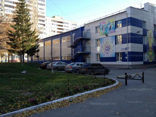 Адрес(а) на фотографии: улица Большакова, 9, 11, Екатеринбург