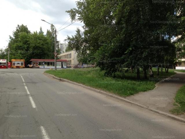 Address(es) on photo: Industrii street, 23, 25, Yekaterinburg