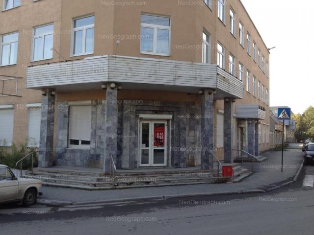 Адрес(а) на фотографии: Студенческая улица, 49, Екатеринбург