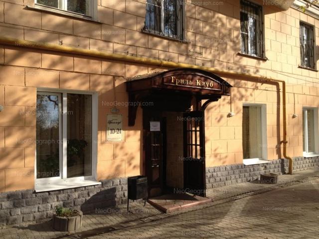 Адрес(а) на фотографии: переулок Многостаночников, 20, Екатеринбург