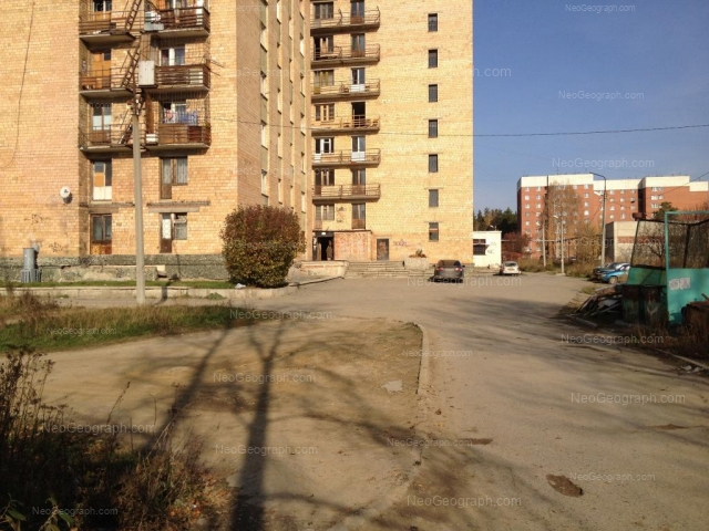 Address(es) on photo: Dagestanskaya street, 34, Yekaterinburg