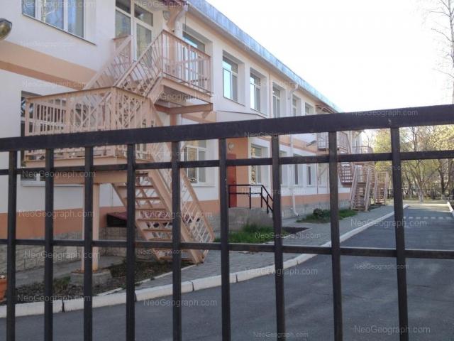 Адрес(а) на фотографии: Посадская улица, 40/3, Екатеринбург