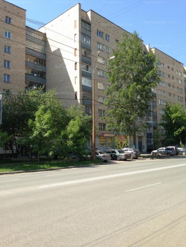 Адрес(а) на фотографии: улица Сулимова, 45, 47, Екатеринбург