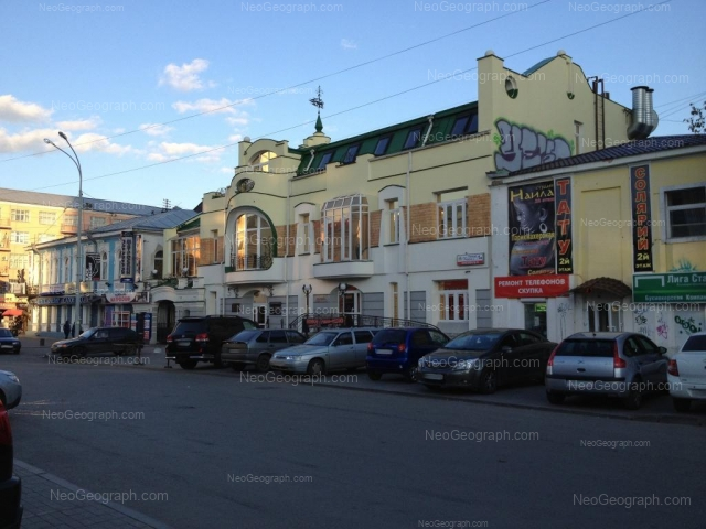 Адрес(а) на фотографии: улица Попова, 1А, 1Б, Екатеринбург