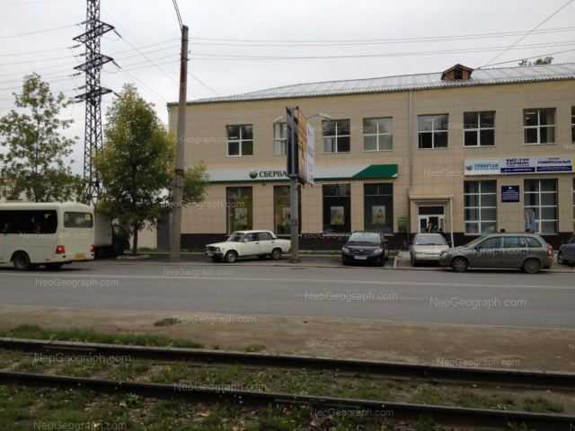Адрес(а) на фотографии: улица 8 Марта, 269, Екатеринбург