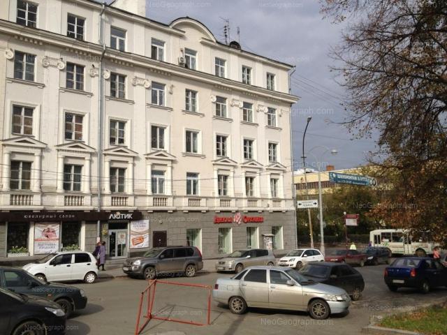 Адрес(а) на фотографии: проспект Ленина, 46, 49, Екатеринбург