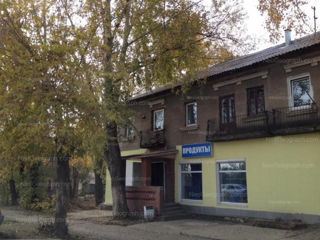 Адрес(а) на фотографии: Коммунистическая улица, 117, 119, Екатеринбург