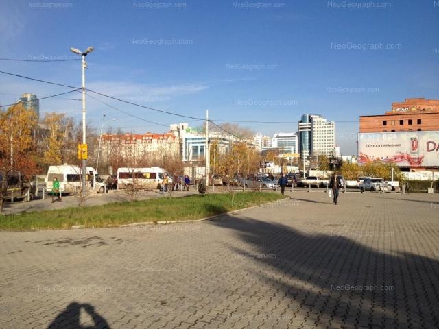 Адрес(а) на фотографии: улица Куйбышева, 36, Екатеринбург