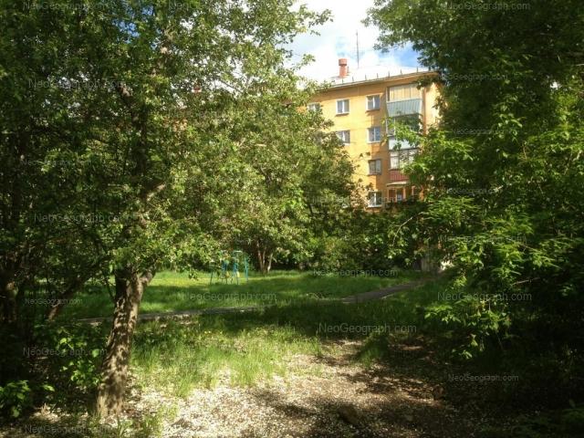 Address(es) on photo: Mashinostroiteley street, 61, Yekaterinburg