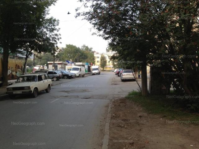 Address(es) on photo: Donskaya street, 27, Yekaterinburg