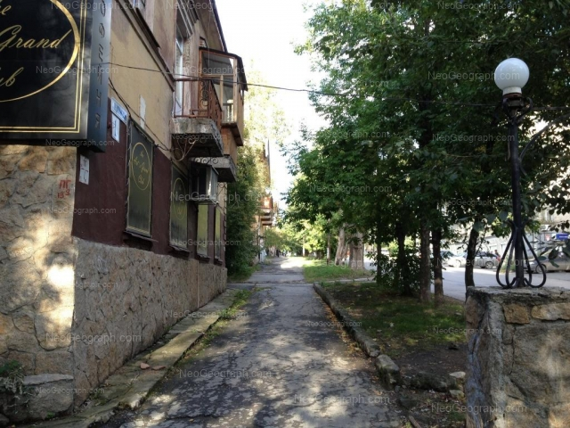 Адрес(а) на фотографии: Педагогическая улица, 1, 3, 4, Екатеринбург
