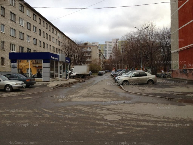 Address(es) on photo: Uktusskaya street, 41, 47, 58, Yekaterinburg
