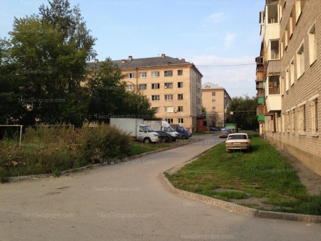 Address(es) on photo: Taganskaya street, 7, 8, 10, Yekaterinburg
