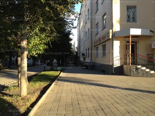 Address(es) on photo: Cheluskintsev street, 60, 62, Yekaterinburg