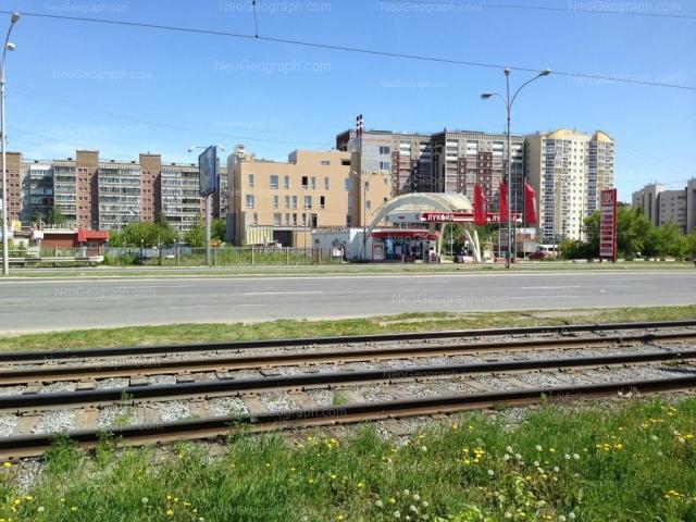 Address(es) on photo: Bebeliya street, 130, 132, 134, Yekaterinburg