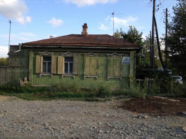 Address(es) on photo: Aviatsionnaya street, 29, Yekaterinburg