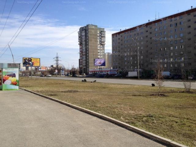 Адрес(а) на фотографии: Таватуйская улица, 1Б, 1В, Екатеринбург