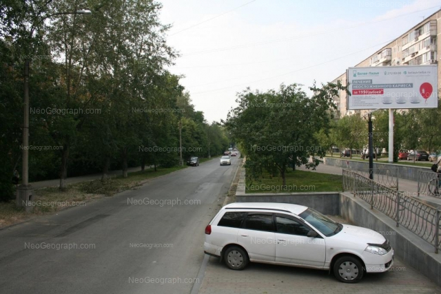 Address(es) on photo: Mira street, 31, 40, Yekaterinburg