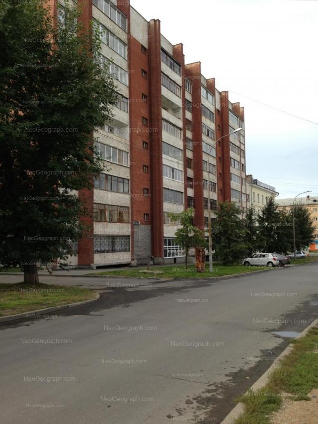 Адрес(а) на фотографии: Нагорная улица, 59, Екатеринбург