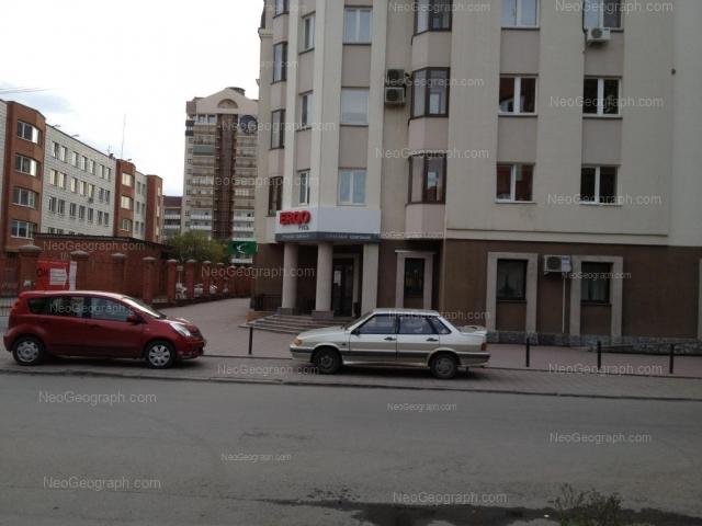 Адрес(а) на фотографии: улица Белинского, 32, 37, Екатеринбург