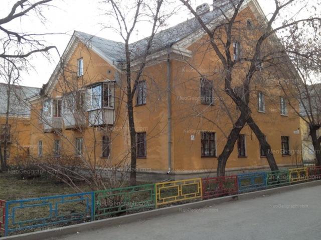 Адрес(а) на фотографии: Печерская улица, 6, Екатеринбург