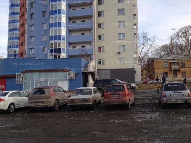 Address(es) on photo: Gastello street, 3, 19Г, Yekaterinburg