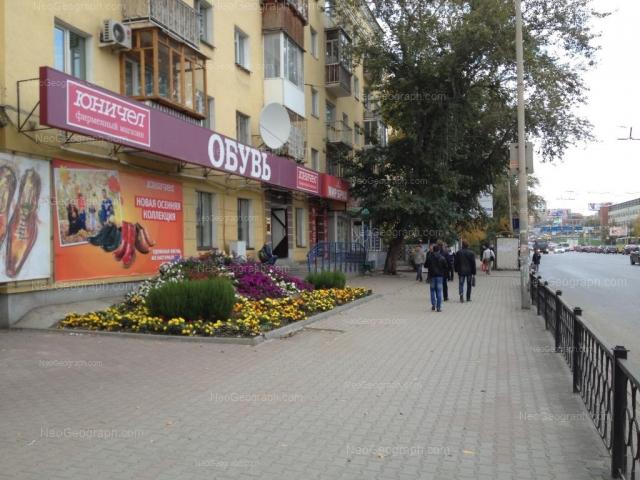 Address(es) on photo: Cheluskintsev street, 29, 31, 112, Yekaterinburg