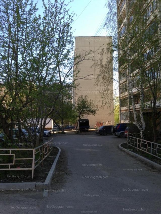 Адрес(а) на фотографии: Ангарская улица, 54, 56, Екатеринбург
