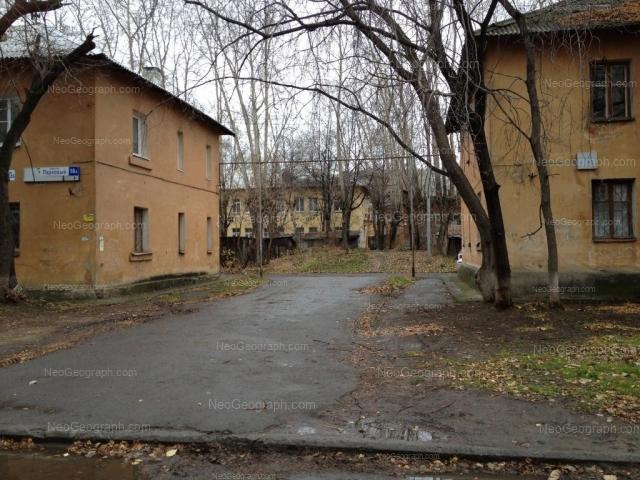 Address(es) on photo: Parkoviy lane, 6Б, 10, 10А, Yekaterinburg