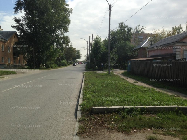 Address(es) on photo: Obkhodnoy lane, 29, 31, Yekaterinburg