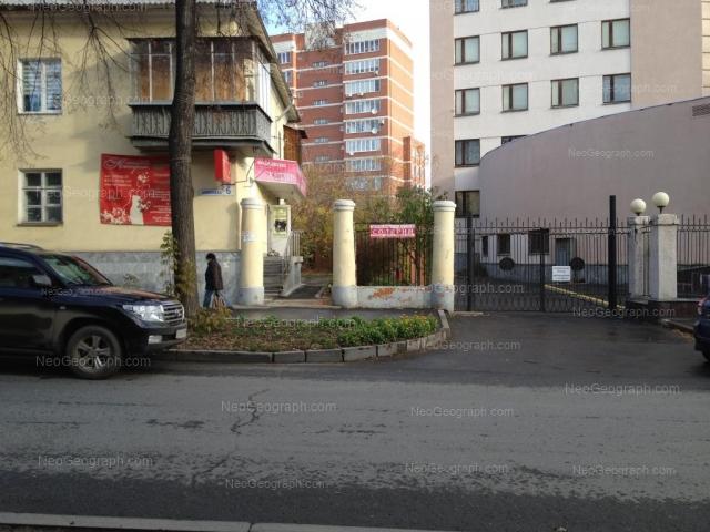 Адрес(а) на фотографии: Северный переулок, 5, Екатеринбург