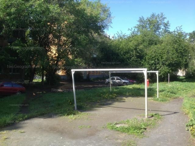 Адрес(а) на фотографии: улица Лукиных, 8, 10, 18А, Екатеринбург
