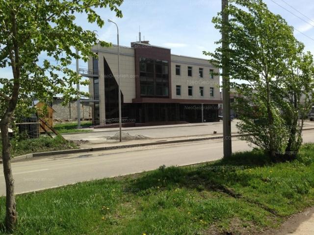 Адрес(а) на фотографии: Автомагистральная улица, 6а, Екатеринбург