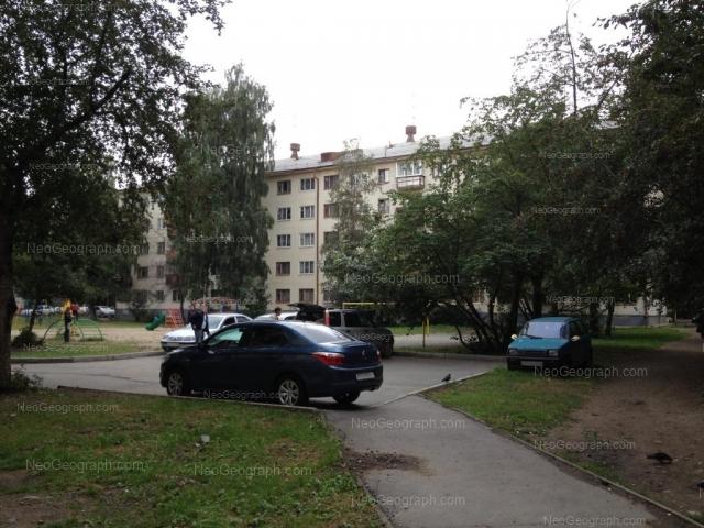 Адрес(а) на фотографии: Посадская улица, 41, Екатеринбург