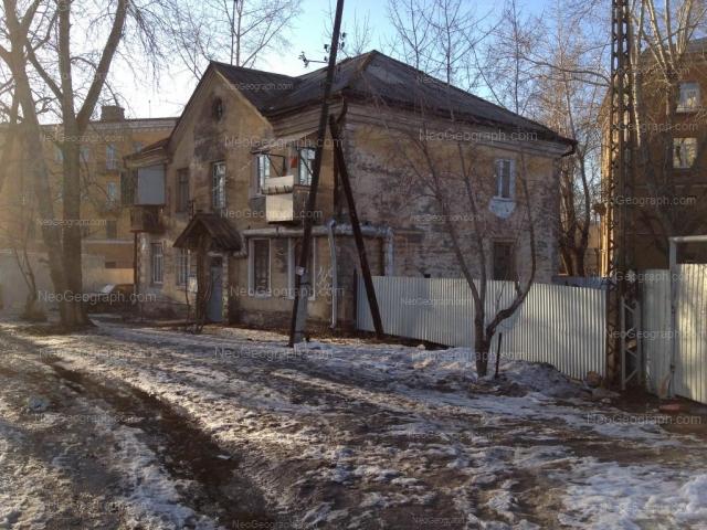 Адрес(а) на фотографии: Трамвайный переулок, 3, Екатеринбург