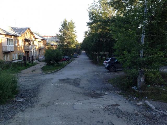 Address(es) on photo: Polzunova street, 1Б, Yekaterinburg
