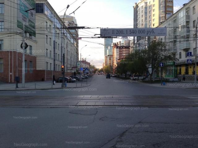 Address(es) on photo: Belinskogo street, 61, 71, Yekaterinburg