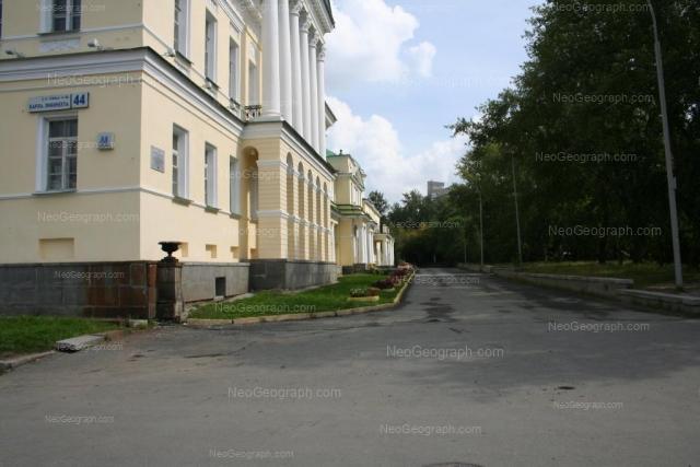 Адрес(а) на фотографии: улица Карла Либкнехта, 44, Екатеринбург