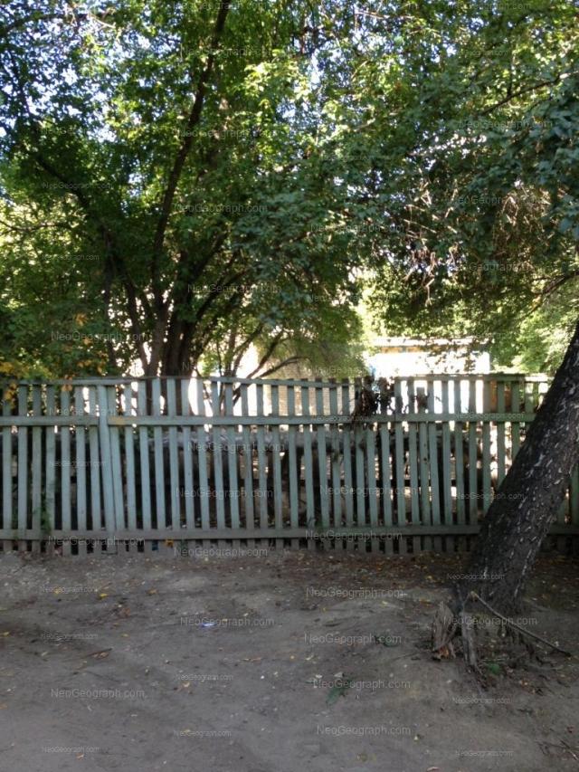 Адрес(а) на фотографии: Агрономическая улица, 61, Екатеринбург