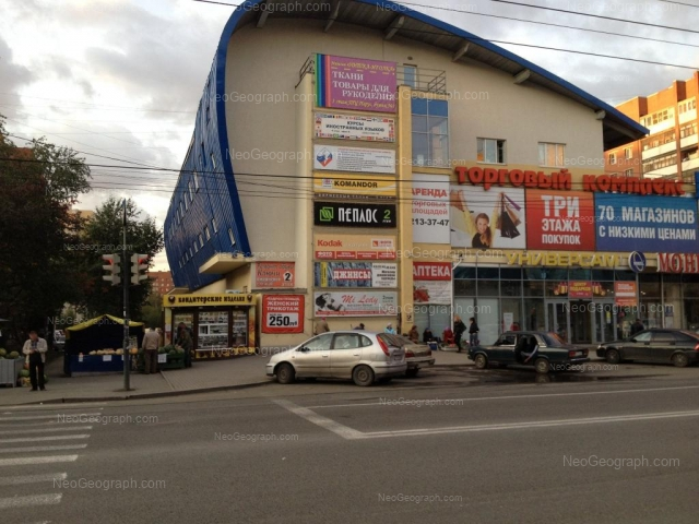 Адрес(а) на фотографии: улица Сулимова, 26, Екатеринбург
