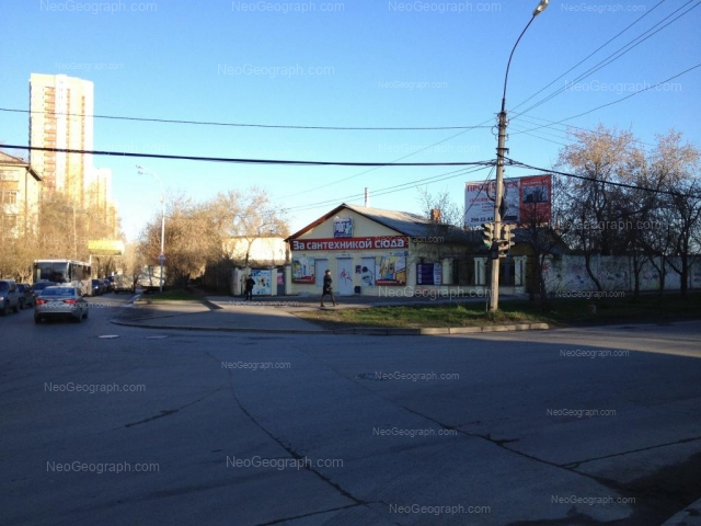 Адрес(а) на фотографии: улица Данилы Зверева, 23, Екатеринбург
