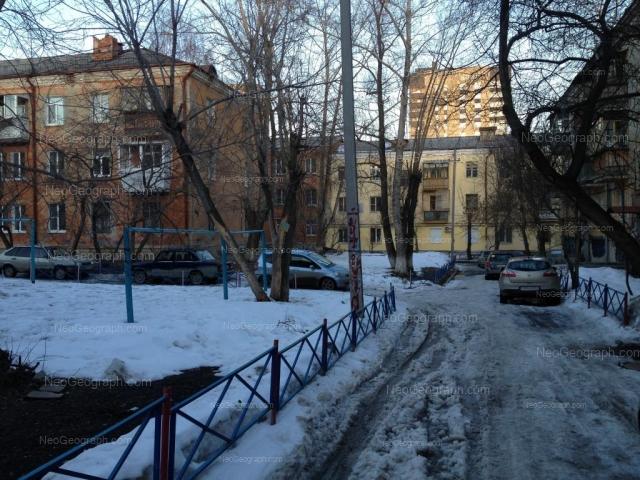 Address(es) on photo: Iulskaya street, 42, 46, Yekaterinburg