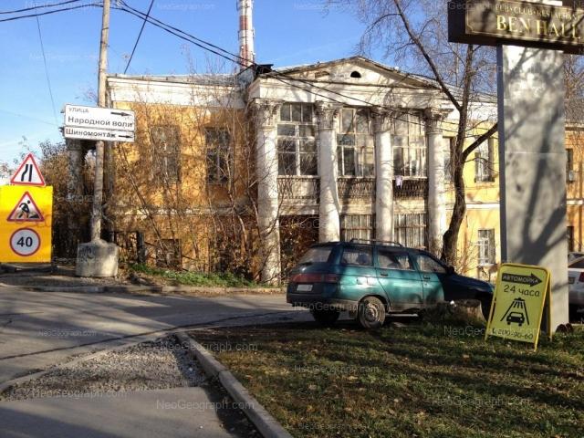 Адрес(а) на фотографии: улица Куйбышева, 40, Екатеринбург