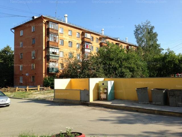 Адрес(а) на фотографии: проспект Космонавтов, 27Б, Екатеринбург